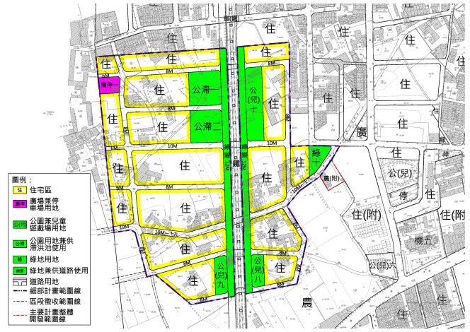 新市細部計畫
