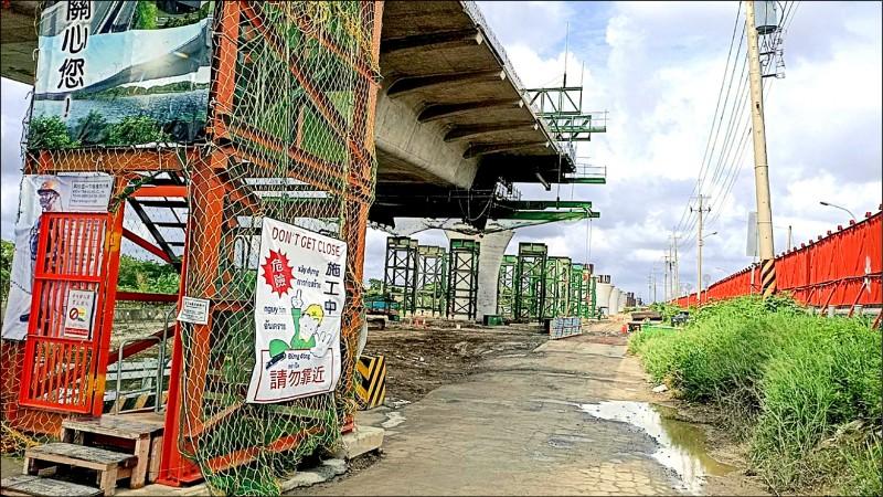 北外環道路第三期工程